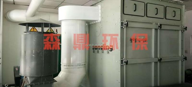 包钢矿研院小型塑烧板除尘器