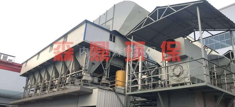 山东鲁丽磬金钢管159A塑烧板除尘器