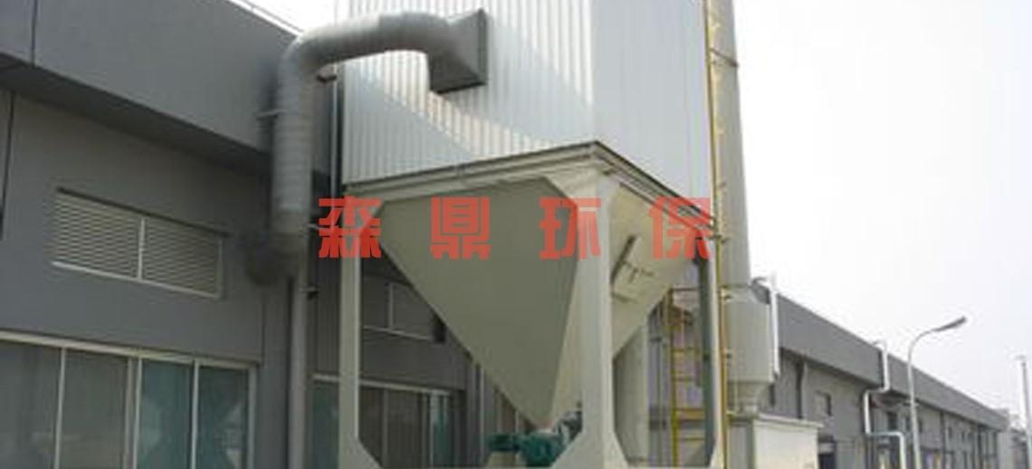 乌海水泥气箱式脉冲除尘器