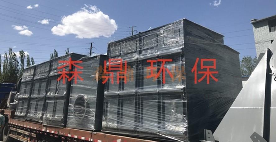 黑龙江紫金矿业塑烧板除尘器