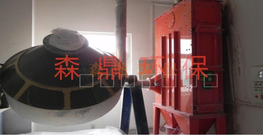 西安某公司应用塑烧板除尘器