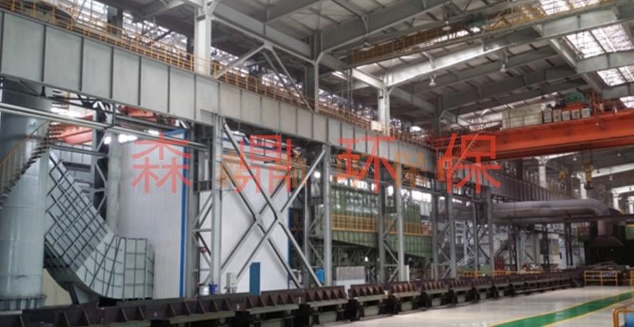 某大型型钢生产线的塑烧板除尘系统